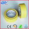 China wholesale 5mm masking tape