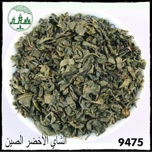 Competitive price fragrant well-known brand 9475 chinese gunpowder green tea