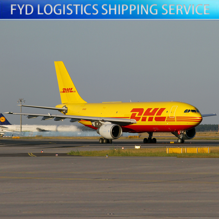 International Air Express Freight Forwarder from China to Regina Canada by <strong>DHL</strong>
