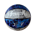 2016 cheap price custom printed rubber basketball size 7