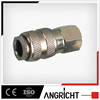 C217 europe mini type brass gas pipe compression fitting for pvc pipe