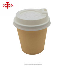 Paper Coffee Cup With Sleeve And Lids Disposable Customed