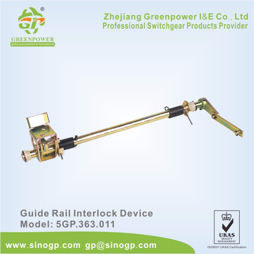 Guide Rail Interlocking Device For 12kV 24kV Metal-Clad Switchboards