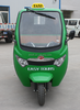 Newet cheap price 200cc bajaj/passengers keke
