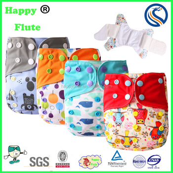 Happy Flute Charcoal Bamboo AI2TM All-In-Two Cloth Diaper reusable one size baby nappy