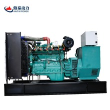 natural gas engine generator 80kW