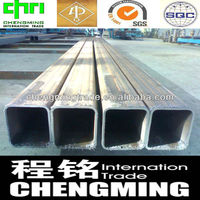 15*15-500*500mm Square tube/hollow section/square pipe