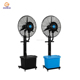 industrial stand water mist fan for outdoor