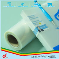 Bangladesh hot sell ISF04 waterproof inkjet image setting milky finish pe film