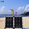 2017 NEW Foldable high efficiency1x60W solar panel kit cheap fine china panels solar china direct solar panels wholesale china
