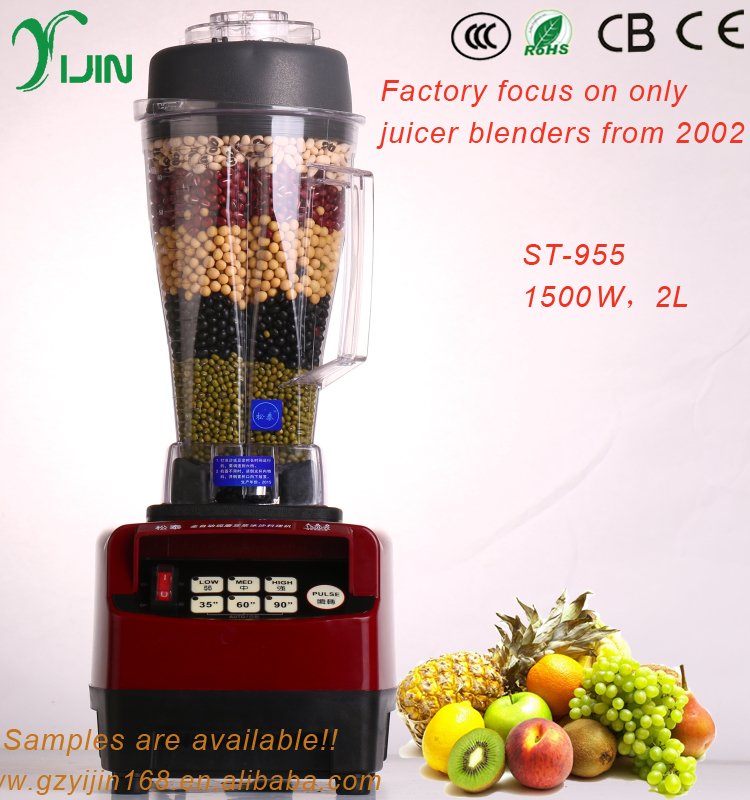 New design small kitchen appliance electric vegetable & fruit juice blender power rpm