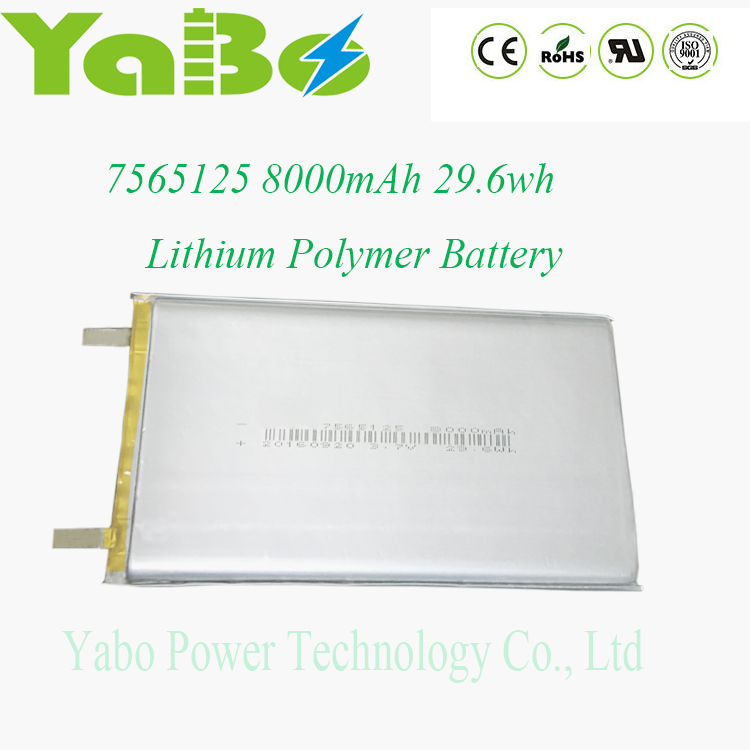 Lithium polymer battery 3.7V 8000mah lipo rechargeable battery for power bank cellphone