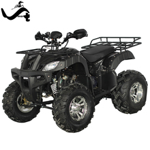 Super cheap 150cc atv for sale