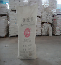 2015 hot sales light magnesium carbonate for animals feed grade
