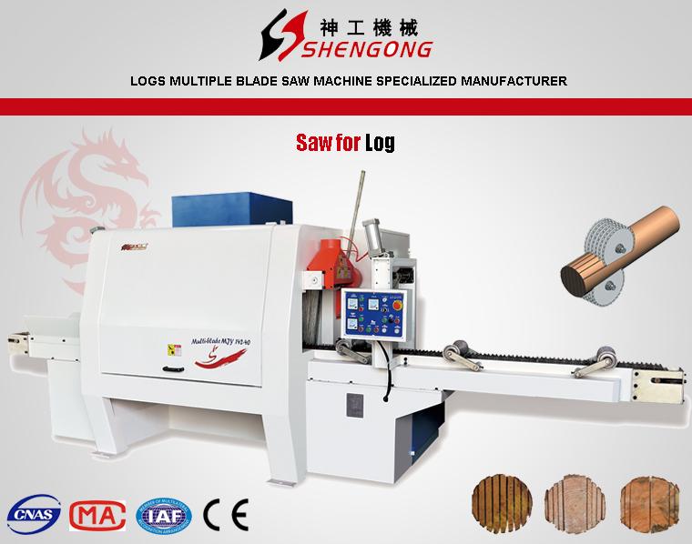 Shengong Sawmill For Sale