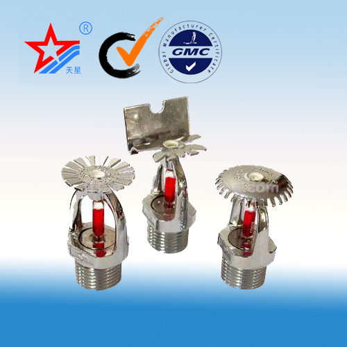 Types of fire sprinkler head