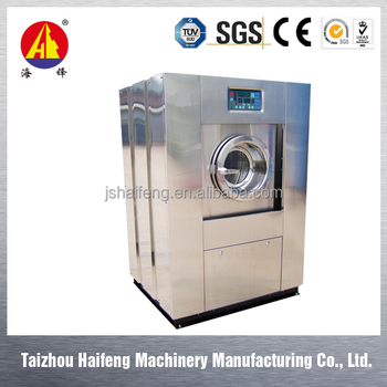 New 70kg washing machine for fabric in laundry