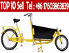 made in China cargo tricycle for sale, used cargo trikes for sale