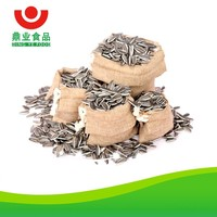 Inner Mongolia Sunflower seeds