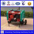 9YK-8050 series of Baling machine about mini roll baler