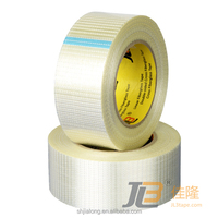 Adhesive bi-directional filament tape, fiberglass reinforced cross filament tape JLW-302C, free sample