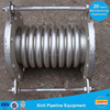 SS stainless steel corrugated pipe compensator