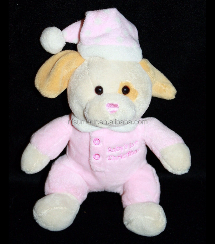 "Goodnight PUPPY DOG 7"" PINK baby doll toy plush baby comforter doll toy"