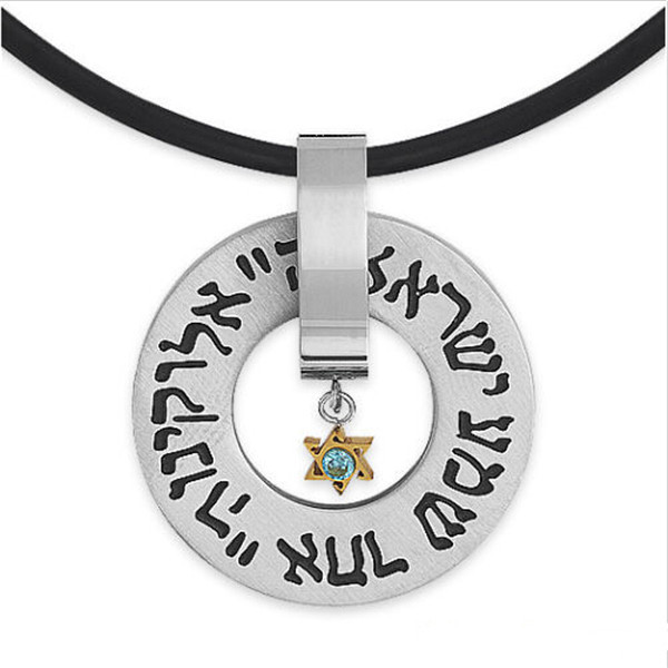 Yiwu Aceon Stainless Steel Jewish Necklace Magen Star of David Judaica Shema Israel Pendant