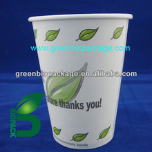 biodegradable printed disposable soup cup