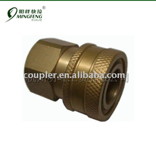 "Stainless steel quick release coupling 3/8""NPT Female Coupler"