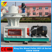 Factory sale grass hay alfalfa press pellet machine for biomass pellets