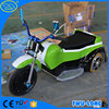 Fiberglass body electric theme park children ride on moto bicycle