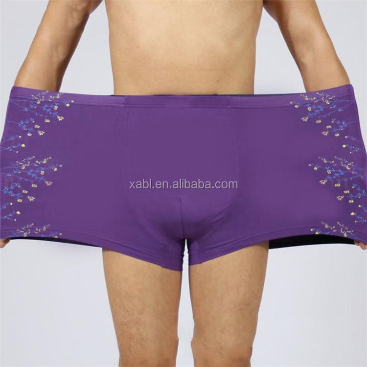 Venta al por mayor tentaci n ropa interior para hombres hombres ropa interior sexy tallas - Venta al por mayor de ropa interior ...