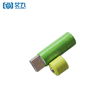 China Supplier Custom Wholesale 1.5V 1040mAH AA Rechargeable Lithium Battery