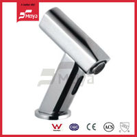 Brass Automatic Mixer for Basin MY-501LT