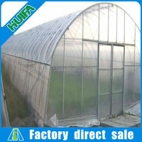 Plastic arch greenhouse for sale Agricultural plastic greenhouse Tunnel greenhouse