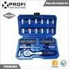 36pcs cheap household 1/4 drive ratchet bits socket repairs kit