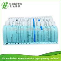 Shipping document printing SL896