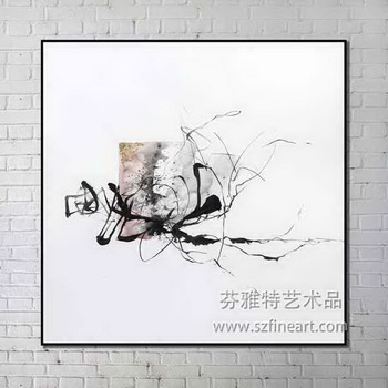 Wholesale modern home decoration art abstract canvas painting