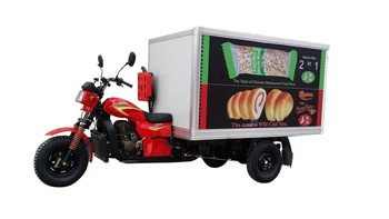 2015 china made coffee tricycle for sale