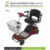 4 wheels mobility electric scooter for disabled