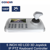 /product-detail/most-competitive-5-inch-functional-hd-ip-ptz-keyboard-controller-with-high-definition-60628239961.html