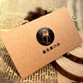 Personal business special kraft paper card made