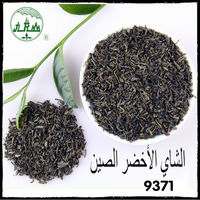Made In qChina Excellent Material Alibaba Suppliers All Grades New China Chunmee Tea 9371