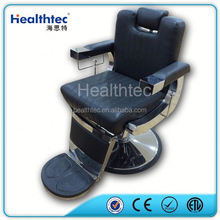2014 Promotion Hair Salon Furniture Sale