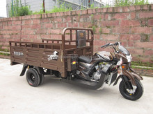 250CC three wheel motorcycle,3 wheel motorcycle ,cargo tricycle