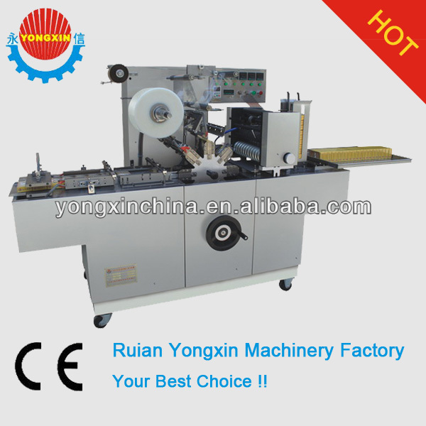 Automatic Cigarette Box Wrapping Machine