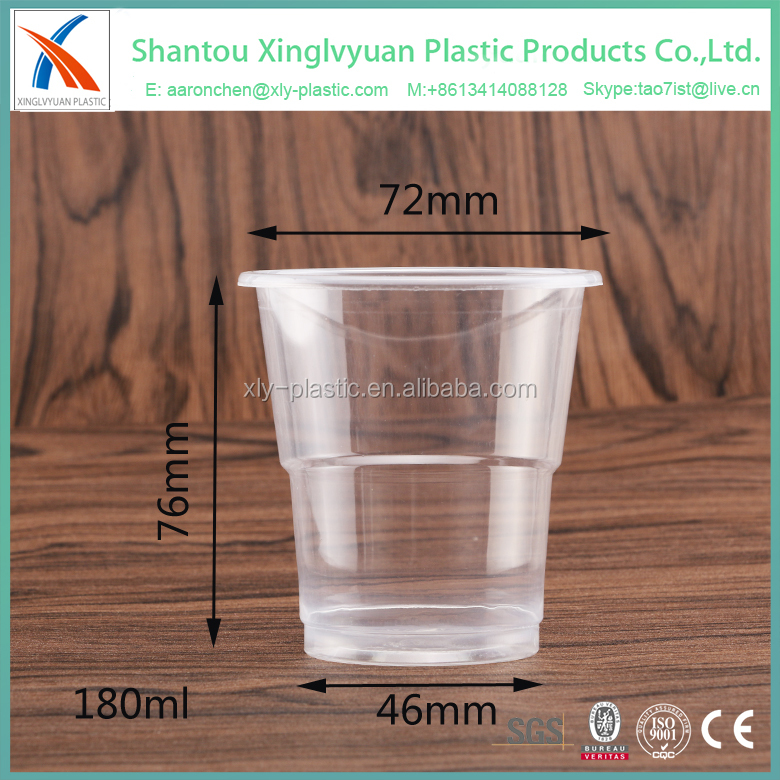 200ml 170ml pp disposable plastic beer/water/tea cup