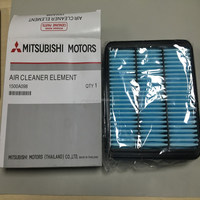 OEM Quality Air Filter 1500A098 For Japanese Car