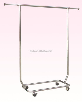 RH-GR-S7 900*400*1300mm single pole telescopic clothes rack